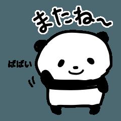 子パンダでちゅ