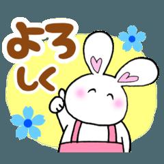 ハート耳うさぎさん☆よく使う日常語