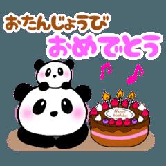 ぽちゃ可愛いパンダさん☆基本の40set