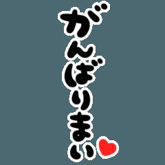 よく使う香川♡讃岐弁。