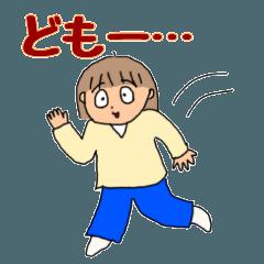 [LINEスタンプ] ウッカリ女子 32 (1)