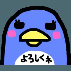 挨拶ペンギン