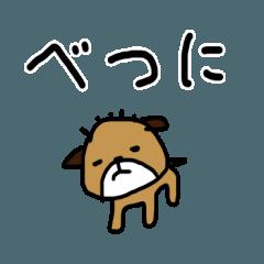 ピックアップ犬スタンプ