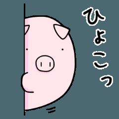 【こぶたのぶーちゃん 7】