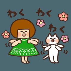 ハナチャンと猫《わくわく敬語編》