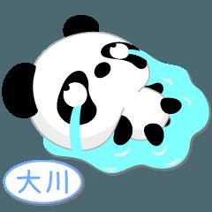 大川専用 Mr.パンダ [ver.1]