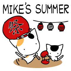 MIKE'S SUMMER