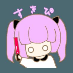 [LINEスタンプ] ヲタクな女の子 (1)