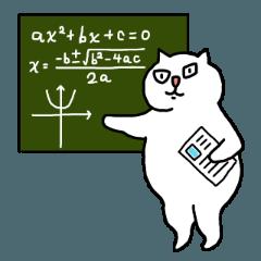 人間のような猫の生活4
