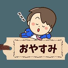 やさしいパパ【メモ書き&壁紙編】