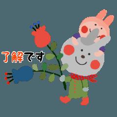 ほのぼのアニマルズ vol.7