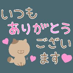 カラフルな手書き敬語スタンプ