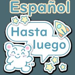 スペイン語の挨拶!!シール風の白くまさん