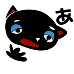 やる気ない〜〜ネコの一言集