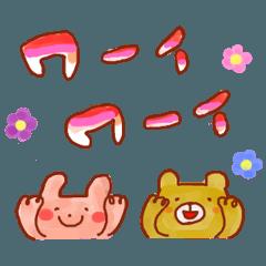 [LINEスタンプ] ぽっぷちゃんねる(改訂版) (1)