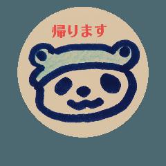 OLパンダ1