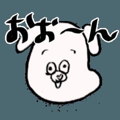 犬の西川さん