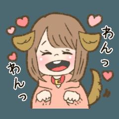 [LINEスタンプ] ◎忠犬彼女◎ (1)