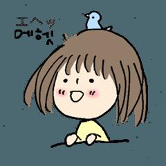 はるちゃんのダイアリー (日本語/韓国語)