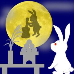 [LINEスタンプ] 月うさぎ (よく使う言葉と心遣い)の画像(メイン)