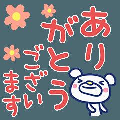 ほぼ白くま7(デカ文字編)