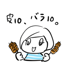 ゆるっと博多弁がーる vol.2