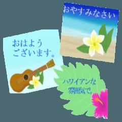 "[LINEスタンプ] 南国気分""2"" (1)"