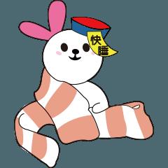 幸せなウサギは幽霊の月にあなたを連
