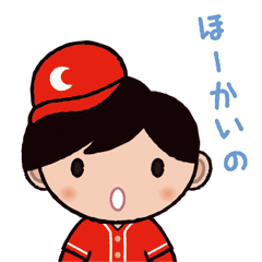 [LINEスタンプ] ゆる〜い広島弁スタンプ(男子編2)