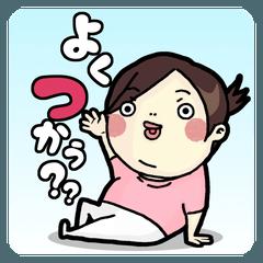 ブタバラちゃん3 よく使う? (文字少なめ)