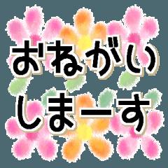 シンプル*基本*花のスタンプ