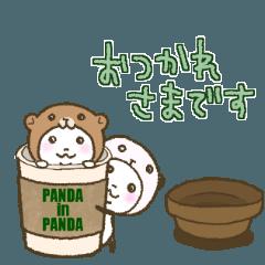 パンダinぱんだ (うご13~日常~)