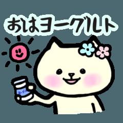 わたし、ネコ【ダジャレ編】
