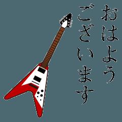 (V)ギターがしゃべる敬語Rockスタンプ