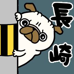 長崎のパグさん