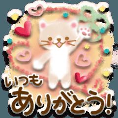 毎日デカ文字♡癒しの猫さんスタンプ