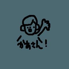 関西弁ちょいまじりスタンプ