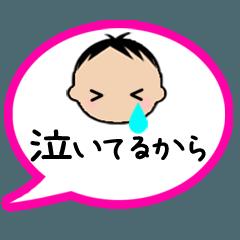 ドロンします(またねの理由)ママ&ミセス編