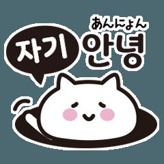 チャギに送る韓国語♡その2(日本語あり)