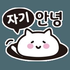 チャギに送る韓国語♡その2