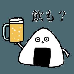 飲みたい!おむすびくん