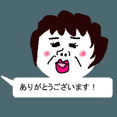敬語なおばちゃん