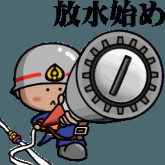 消防団日和(動くスタンプ)