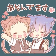 やさしく伝わる猫耳少年敬語スタンプ2
