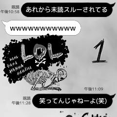 【超リアル】ROCKなふきだし1【二色入り】