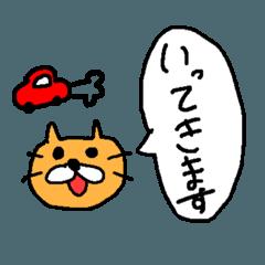 しばスタンプ〜日常会話〜