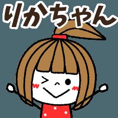 【りかちゃん専用】メッセージスタンプ