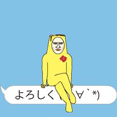 動く!ダンディ・プリン2