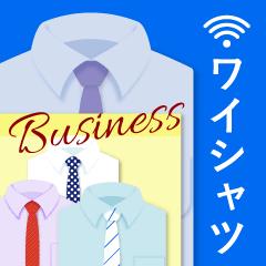 [LINEスタンプ] ワイシャツでゆるめのビジネス敬語