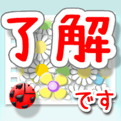 ▷飛び出すデカ文字絵本♥日常敬語